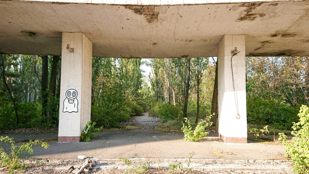 Pripyat streets and nature