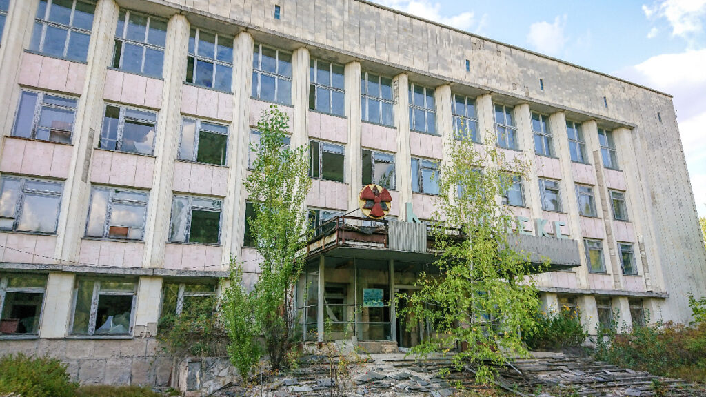 Pripyat city hall bulding