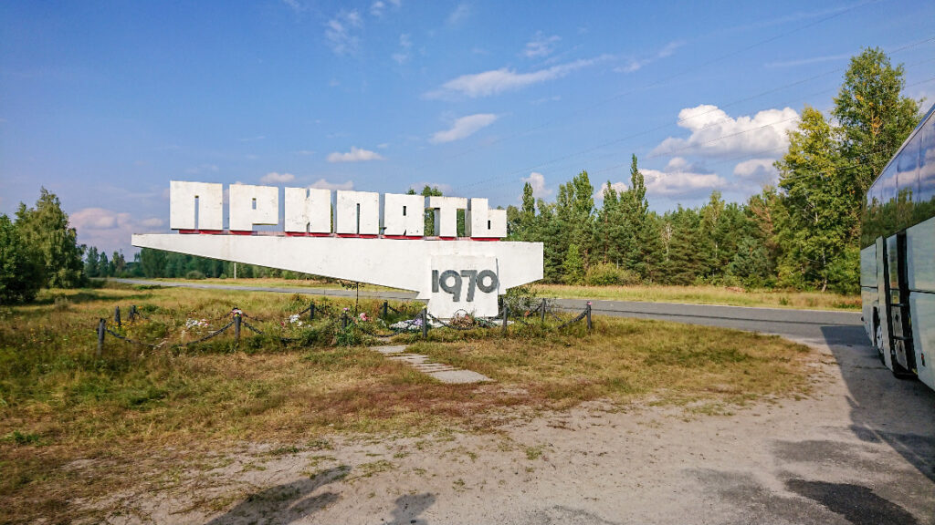 Pripyat sign at the town's entrance